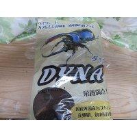 kbファーム製カブトムシ・産卵・幼虫飼育マット☆DYNA10ℓ入り1袋